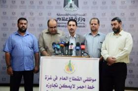 رسالة نقابة الموظفين بغزة لوزارة المالية قبيل رمضان