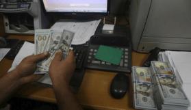 انخفاض على أسعار صرف العملات