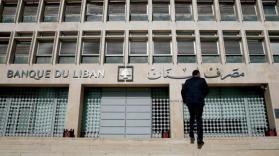 الحكومة اللبنانية تدعو البنوك لخفض عجز موازنة الدولة