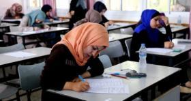 التعليم بغزة تعلن عقد امتحان توظيف معلمين جدد