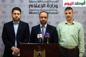 غزة.. إعادة إطلاق البرنامج الحكومي لتمويل المشاريع الصغيرة