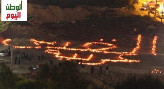 """الأردن.. 22 ألف شمعة تنير طريق""""القدس عربية"""""""
