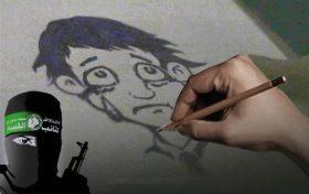 """شاهد.. لغز """"لوحة هدار جولدن"""".. أهداف القسام من رسائل """"أقلام الرصاص"""""""