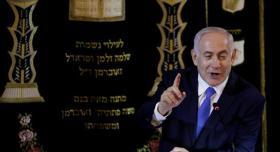 نتنياهو يعلن عن قمة أمنية إسرائيلية أميركية روسية مشتركة في القدس