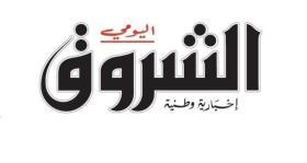 """""""الشروق الجزائرية"""" تمنح الأسرى الفلسطينيين صفحة أسبوعية"""