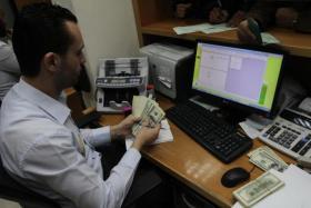 تنويه جديد حول صرف المنحة القطرية غداً