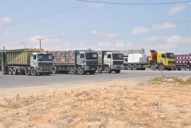 الاحتلال يقرر منع إدخال كافة السلع والمواد لقطاع غزة عبر معبر كرم أبو سالم