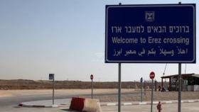اغلاق معبر ايرز شمال غزة