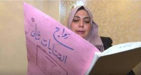 أول سيدة مصرية تشغل منصب مأذون شرعي