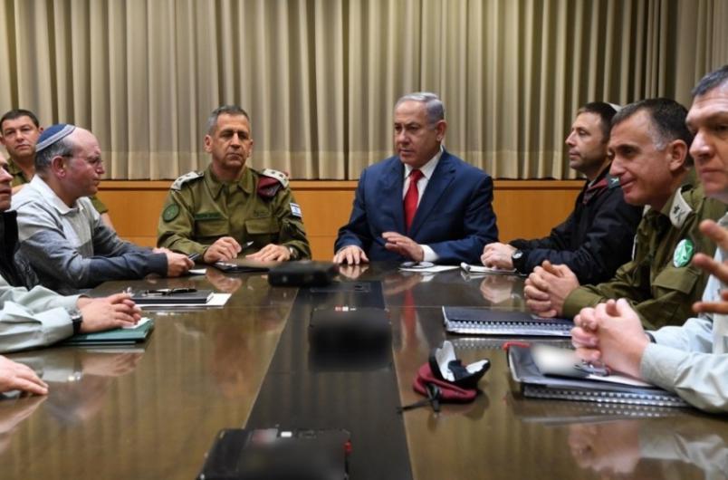أسماء أعضاء الكابينت الإسرائيلي الجديد