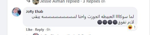 """2323 - شاهد """"سوكا"""" طفلة فيلم """"أبو علي"""" تدخل القفص الذهبي.. هكذا أصبح شكلها!!"""