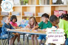 اليونيسيف: 463 مليون طفل أغلقت مدارسهم بسبب فيروس كورونا