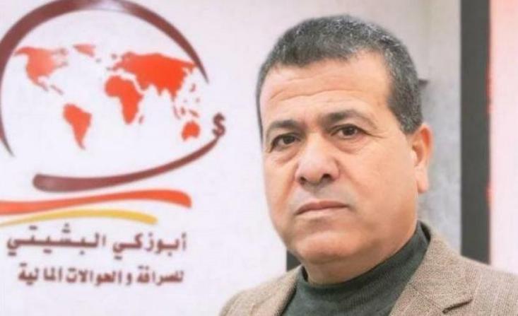 قضية هزت الرأي العام.. الإعدام لقاتل الصراف البشيتي وسجن أبنائه