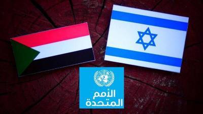 الإعلام العبري: السودان تصوت لصالح إسرائيل في الأمم المتحدة