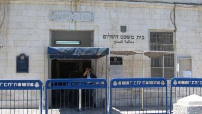 الاحتلال يحكم لى مستوطن من غلاف غزة بالسجن 7 أعوام بتهمة التعامل مع حماس