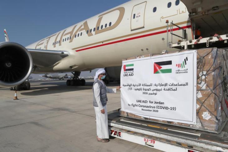 أبو ظبي ترسل طائرة مساعدات طبية ثالثة إلى عمان لمواجهة كورونا