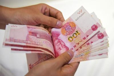 هل يمكن أن يسيطر اليوان الصيني على العالم؟