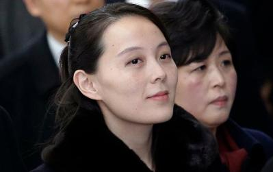 """شقيقة الزعيم كيم عن وزيرة خارجية كوريا الجنوبية: """"ستدفع ثمن أقوالها غاليا"""""""