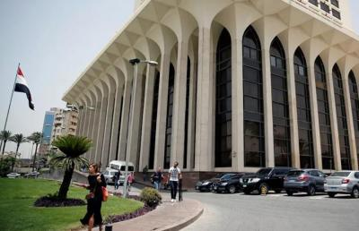 """بدء الاجتماعات التحضيرية لـ""""الرباعية"""" بمصر لتحريك عملية السلام في الشرق الأوسط"""