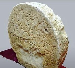 قبر يعود لـ 1400 عامًا على الحدود بين مصر وفلسطين