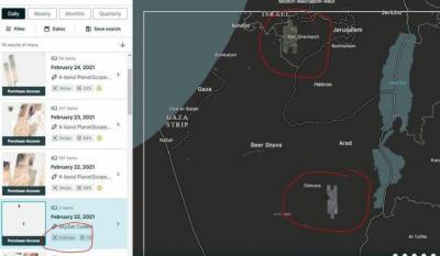 الكشف عن قاعدة عسكرية سرية لسلاح الطيران الإسرائيلي قرب القدس