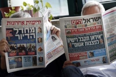 """عدم اعتراف الولايات المتحدة بالسيادة الإسرائيلية على """"الجولان"""" تتصدر عناوين الإعلام العبري"""