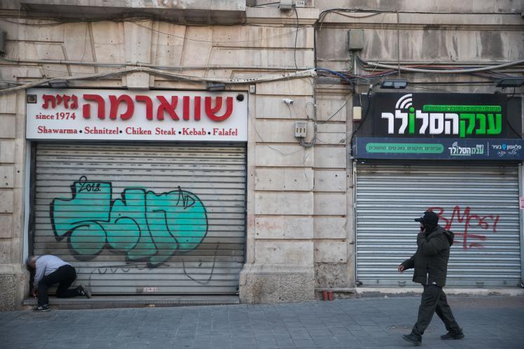 كم بلغت نسبة البطالة في إسرائيل منذ بدء تفشي فيروس (كورونا)؟