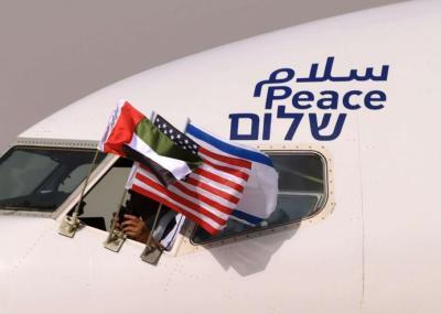"""وفد إماراتي يصل """"تل أبيب"""" للتجهيز لافتتاح سفارة أبو ظبي في إسرائيل"""