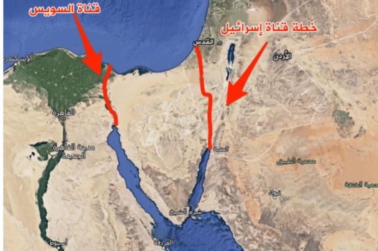بديلاً عن قناة السويس.. الولايات المتحدة خططت لشق قناة عبر إسرائيل باستخدام قنابل نووية
