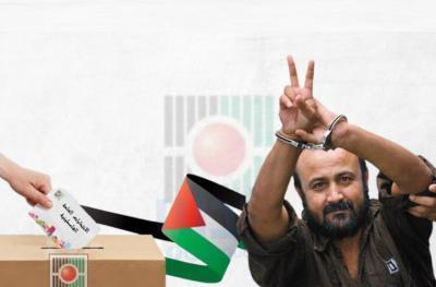 """صحيفة تكشف عن رسالة جديدة أرسلها """"البرغوثي"""" لـ """"أبو مازن"""" بشأن قانون الترشح للرئاسة"""