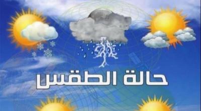 الحالة الجوية حتى نهاية الأسبوع المقبل