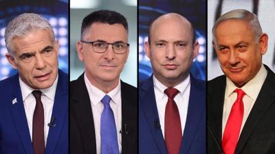 خيارات المعسكرات ضعيفة.. انطلاق ماراثون حشد الأصوات لتشكيل حكومة إسرائيلية