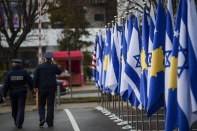 كوسوفو تفتتح سفارتها في مدينة القدس الاثنين القادم