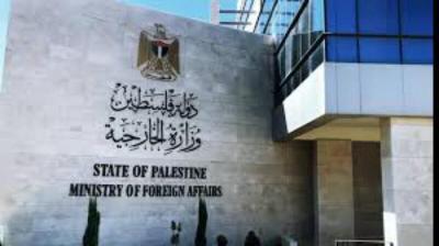 وزارة الخارجية الفلسطينية تطالب المنظمات الدولية بحماية المواقع الأثرية والدينية