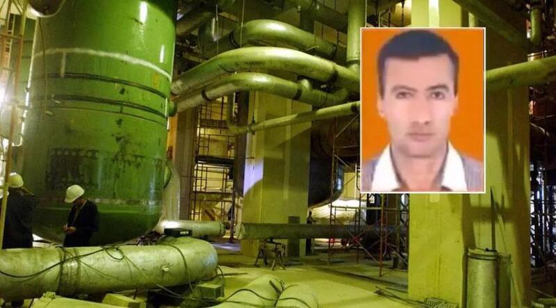 إيران تعلن أنها حددت هوية المشتبه به في تفجير نطنز (شاهد)
