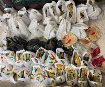 رابط التسجيل للحصول على سلة غذائية من المنظمات والجمعيات الأهلية