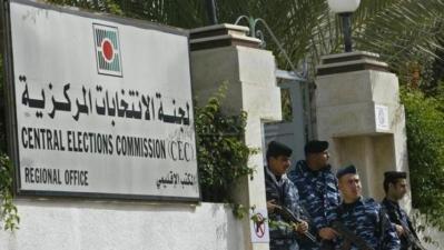 لجنة الانتخابات: شطب عدد محدود من المرشحين لعدم استيفائهم شروط الترشح