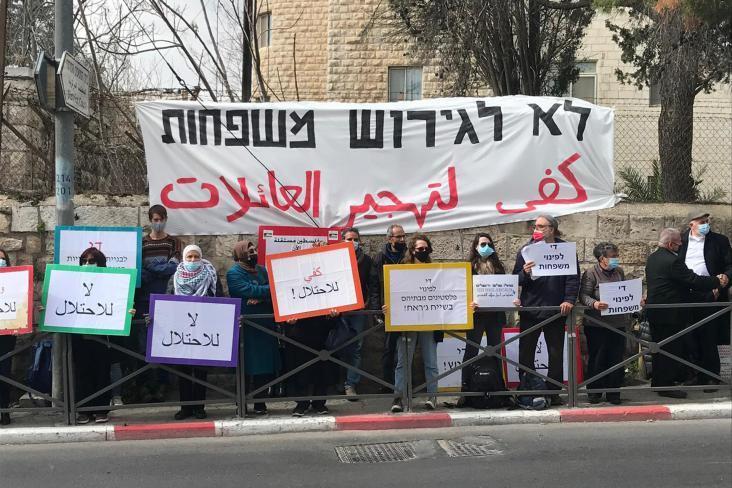 رسالة للجنائية الدولية للتحقيق بمحاولات تهجير حي الشيخ جراح قسريًا