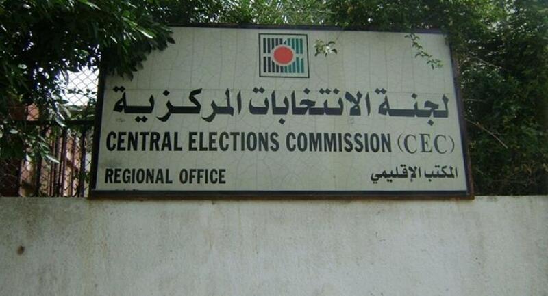 إجراءات الاحتلال بالقدس تؤشر على نوايا بتعطيل الانتخابات الفلسطينية