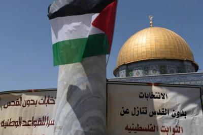 قيادي بفتح: أبو مازن سيدعو الفصائل للتشاور حول اجراء الانتخابات في القدس