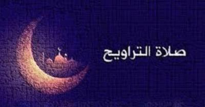 وزارة الأوقاف توضح مستجدات إقامة صلاة التراويح في رمضان 2021