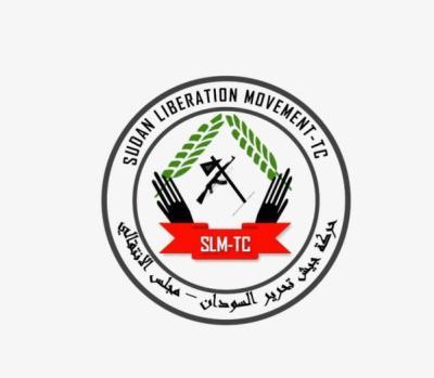 تحرير السودان تطالب الحكومة الانتقالية بإغلاق الحدود مع 4 دول