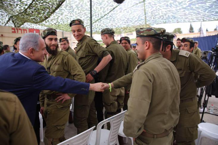 قناة عبرية: الكابينت يجتمع ظهر اليوم وإسرائيل تواصل رفض التهدئة