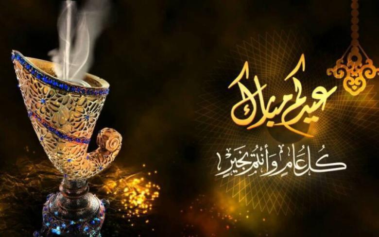 دولتان عربيتان تعلنان موعد إجازة عيد الفطر