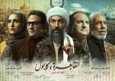 البطولة الجماعية تتفوق على النجم الأوحد في الدراما والسينما المصرية