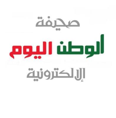منها حساب الوطن اليوم.. (تويتر) يغلق عشرات الحسابات المتضامنة مع حي الشيخ جراح بالقدس