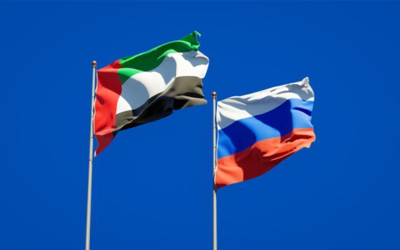 بدعم التجارة والاستثمار.. مستويات جديدة في علاقات الإمارات وروسيا