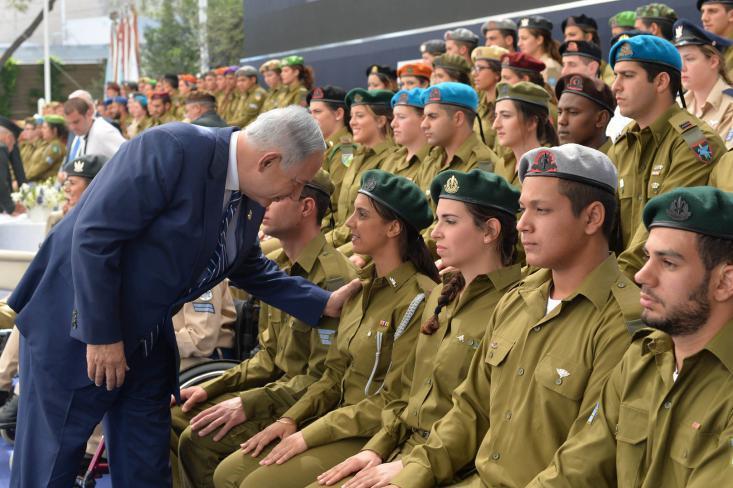 صحيفة عبرية: مخاوف لدى المنظومة الأمنية الإسرائيلية خلال الأيام المقبلة.. ما السبب؟