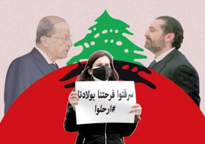 البنك الدولي يمنح الاقتصاد اللبناني تقييما أكثر قتامة