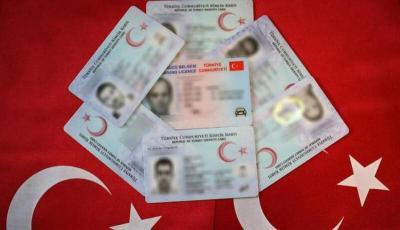 فتح باب التقديم على الجنسية التركية عن طريق بوابة أي دولات 2021